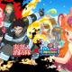 コムシード、『ビッグバッドモンスターズ』で現在放送中のTVアニメ「炎炎ノ消防隊」とのコラボイベントを9月1日より開催!