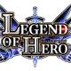Snail Games Japan、『LEGEND OF HERO』で事前登録者数が5万件を突破