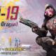 PUBG、『PUBG MOBILE』でレベルアップ銃器スキン「PP-19(Bronze Dragon)」が「Survivorクレート」に新登場!