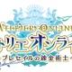 NHN PlayArtとコーエーテクモ、『アトリエ オンライン ~ブレセイルの錬金術士~』で主要キャラクターとキャストの一部を公開