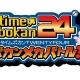 エイタロウソフト、タワーディフェンスゲーム『タイムボカン24 ボカンメカバトル!』を配信開始 『タイムボカン』コラボも開催