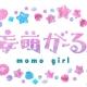 ボルテージ、テレビ朝日の番組「妄萌がーる。」の「妄想恋愛体験」映像を制作 恋愛ドラマアプリ『あの夜からキミに恋してた』のキャラが登場
