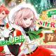 DMM GAMES、女性向け青春リズムゲーム『スターリィパレット』でクリスマス衣装の限定アイドルが手に入る期間限定ガチャを開始!
