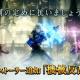 Cygames、『Shadowverse』が3月28日にメインストーリー「機械反乱編」ルナ&ユリアスを追加 新キャラ「テトラ」(CV:悠木碧)、「モノ」(CV:佐倉綾音)など4人を公開