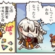 TYPE-MOON/FGO PROJECT、『Fate/Grand Order』のWEBマンガ「もっとマンガで分かる!Fate/Grand Order」の第49話を更新