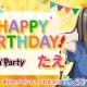 Craft Eggとブシロード、『バンドリ! ガールズバンドパーティ!』で「Poppin'Party」のギター・花園たえの誕生日を記念したログインプレゼント実施
