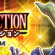 KONAMI、『遊戯王 デュエルリンクス』に第29弾メインBOX「インフェルニティ・デストラクション」を明日提供開始