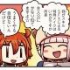 FGO PROJECT、超人気WEBマンガ「ますますマンガで分かる!Fate/Grand Order」の第31話「特殊メイク」を公開