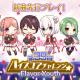 ポニーキャニオンとhotarubi、『Re:ステージ!プリズムステップ』でスコアアタックイベント「第39回ハイスコアチャレンジ」を開催!