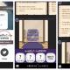 ハレガケ、「謎解きプラス for LINE」を提供開始 LINE上で開催する謎解きゲーム制作サービス