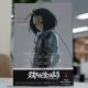 エイベックス・ピクチャーズ、人気TVアニメ『双星の陰陽師』BD/DVD第4巻を9月30日に発売!