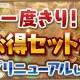 【Google Playランキング(10/10)】『パズル&ドラゴンズ』が3位に浮上! 『アズールレーン』は初のTOP10入り!