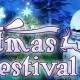 アソビモ、『GODGAMES』で期間限定の1DAYイベント「サンタ達の前哨戦」を12月21日12時より開催