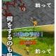 コアゲームスとアルティ、箱庭ライフRPG『ワールドネバーランド エルネア王国の日々』のiOS版を配信開始 名作箱庭ゲームシリーズのiOS版が登場
