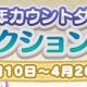 セガ、『ぷよぷよ!!クエスト』で7周年カウントダウンセレクションガチャを開催! ぷよフェスキャラが日替わりで登場!