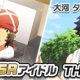『アイドルマスター SideM LIVE ON ST@GE!』に「THE 虎牙道」がSRアイドルとして315スカウトガシャに登場!