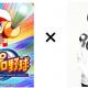 KONAMI、『実況パワフルプロ野球』で人気YouTuberのヒカルさんをイベキャラとして追加決定!