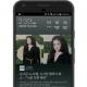 バズヴィルのロック画面広告配信技術「BuzzScreen」、LG U+と提携し通信料金の割引が可能に