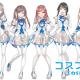 ルイスファクトリー、有名コスプレイヤー・モデルを起用した恋愛SLG『コスプリ!!』を配信開始 ゲーム内限定の写真や特別なボイスも登場