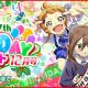 Donuts、『Tokyo 7th シスターズ』でバースデーイベント「Tokyo-7th BIRTHDAYイベント 12月号」を開始