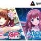 サイバーエージェント、「ガールフレンドシリーズ」と『オルタナティブガールズ』が「コミックマーケット92」に参戦! 販売グッズなどは後日発表
