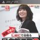 シシララTV、本日21時開始の安藤武博氏のニコ生で「本気で学ぶ LECで合格るシリーズ」2作品を実況 資格取得者が続出した実用系ゲームの放送に挑戦