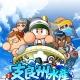KONAMI、『実況パワフルプロ野球』サクセスに「支良州水産高校」編を追加 イベントキャラクターが出現するガチャも登場