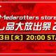 イマジニア、『メダロット』の限定商品を数量限定で再販! ゲームサウンドアーカイブス、メダロットカレーなどがラインナップ