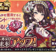 KONAMI、『麻雀格闘倶楽部Sp』でクリスマスイベントを開催!「東城りお(サンタ)」が新登場