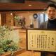 マイネット、東日本大震災の義援金424万円を寄付 引き続き支援を実施 厚生労働省から感謝状も