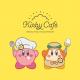 星のカービィをテーマにした『KIRBY CAFE』が9月27日より開催! 新作メニューや限定グッズが公開に 予約受付は9月21日から