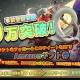 Junhai Games、放置系王道MMORPG『魔神の子』の事前登録者数が10万人突破