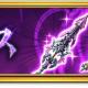 マーベラス、『剣と魔法のログレス いにしえの女神』で速攻超火力が出せる専用武器「ジョブ別 ヴァニタスボックスガチャ」を販売開始!