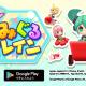 クリプトン、あみぐるみがモチーフのランアクションゲーム『初音ミク あみぐるトレイン』をリリース!