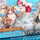 サンボーンジャパン、『ドールズフロントライン』で新スキンテーマ「ロマンチック進行中」を3月7日より実装!