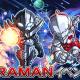 グリー、『探検ドリランド』で「ULTRAMAN」コラボイベントを開催 キングを討伐してイベントオリジナルハンター「ULTRAMAN」をGET!