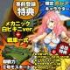 KADOKAWA、『METAL MAX FIREWORKS』配信日を今秋に延期…ゲームシステムを紹介するPV第2弾を公開