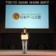 【TGS2017】『Pokémon GO』プロジェクトチームが「日本ゲーム大賞 2017 経済産業大臣賞」に決定!