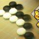 HEROZ、『囲碁ウォーズ』のサービスを2021年7月20日をもって終了