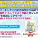 バンナム、『ミリシタ』で「ミリシタ2周年!サンキュー生配信」放送を記念したサイン入り描き下ろしイラスト色紙プレゼントキャンペーンを実施!
