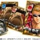 KONAMI、『クローズ×WORST』シリーズ5タイトルで坊屋春道カードや強化アイテムをプレゼントする「クローズ25th Victoryキャンペーン」をスタート