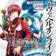 アソビモ、『アヴァベルオンライン』のオリジナルストーリーのライトノベルを「カドカワBOOKS」より10月10日から販売開始