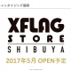 ミクシィ、実店舗となる「XFLAG STORE」を5月に渋谷にオープンへ 3Q決算説明会で発表、具体的な情報は後日公開の予定