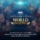 『Shadowverse』初の世界大会「RAGE Shadowverse World Grand Prix」が開催決定! 賞金総額は史上最高の12万USドルに