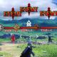 FGO ARCADE PROJECT、『Fate/Grand Order Arcade』で明日午前7時にアップデート…ゲームオプション機能の追加やGP消費停止時間の増加など