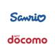サンリオとドコモ、XR領域における新規事業開発で業務提携 サンリオのキャラクターを活用したコンテンツ配信やイベント開催を検討