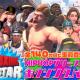 Four Thirty Three、HIPHOPフリースタイルボクシングバトル『ボクシングスター』の事前登録を開始…日本、北米など世界140カ国で配信へ