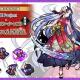 アピリッツ、式姫シリーズ『式姫 Project』で式姫7周年特別企画「式姫 Project×人気イラストレーターコラボ」第四弾としてイラストレーター「AKIRA」氏とのコラボを実施決定!