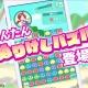 セガゲームス『ぷよぷよ!!タッチ』の事前登録が5万人突破! ゲームを紹介するプロモーション動画も公開
