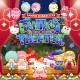 シフォン、『Fun!Fun!ファンタジーシアター』で新演目「眠り姫」の新ステージ・パズルギミックを追加 イベント「星あつめ」も開催